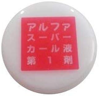 国産5分でかかる!付けまつげ用まつげパーマ液 1剤単品