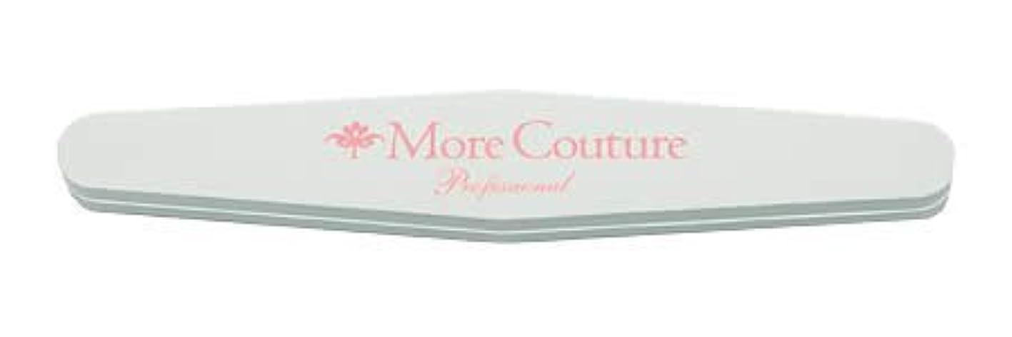 地球エンティティ文庫本More Couture(モアクチュール)スポンジバッファー ソフトバフ#200/280