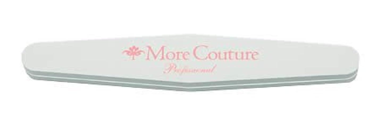 うまベンチャーに勝るMore Couture(モアクチュール)スポンジバッファー ソフトバフ#200/280