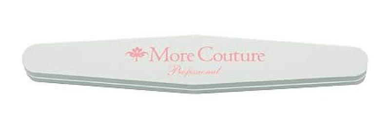 水没復讐今後More Couture(モアクチュール)スポンジバッファー ソフトバフ#200/280