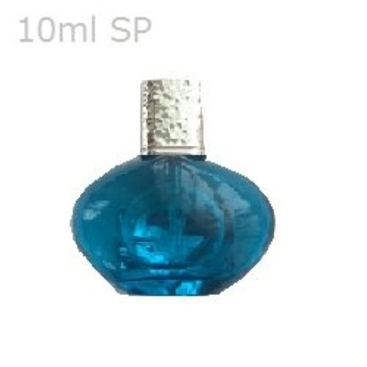期限スコアバングラデシュエリザベスアーデン メデイテレニアン EDP 10ml ミニ香水 Elizabeth Arden