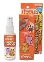 【2個セット】トーラス 除菌と保護、滑り止めが一度に出来る! パウクリン ペット用 100ml