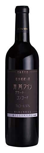 井筒ワイン『デザートワインコンコード』
