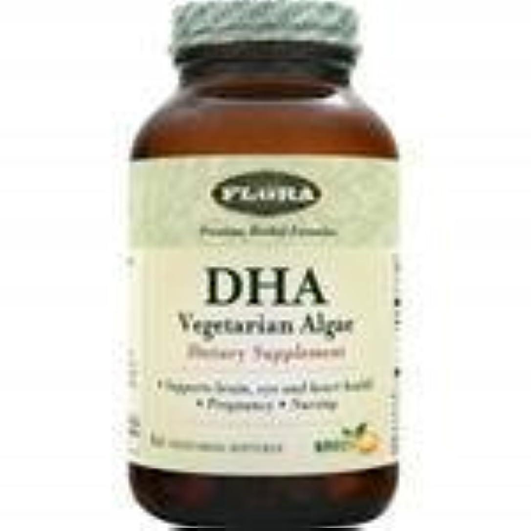 悪化する帳面さらにDHA - ベジタリアン藻類 60 ソフトジェル 2個パック