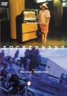 シュガー・ベイビー [DVD]
