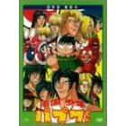 南国少年パプワくん DVD BOX