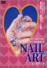 Coco&Kyokoのスーパーテクニック 2.NAIL ART フレンチバリエ~エア...[DVD]