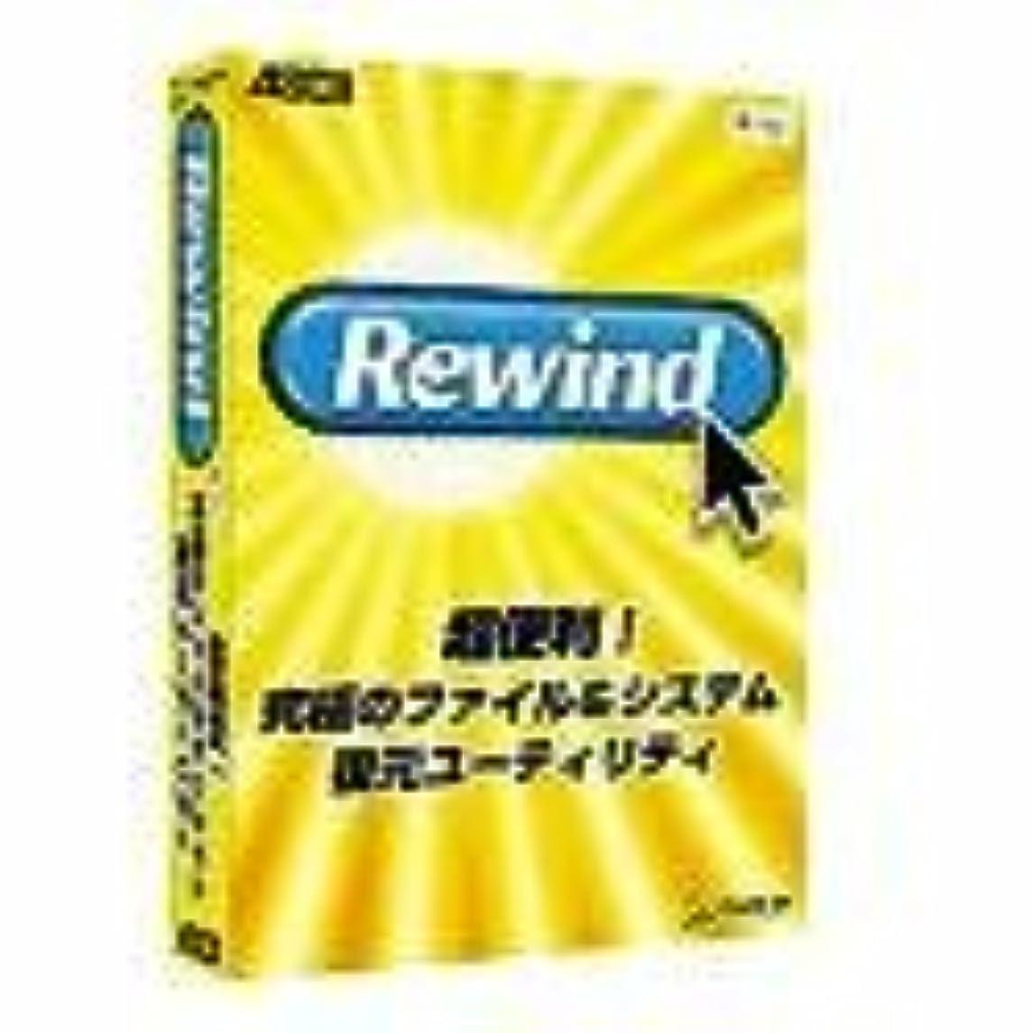 栄光の有罪お気に入りRewind 日本語版