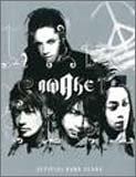L'Arc-en-Ciel band score / AWAKE
