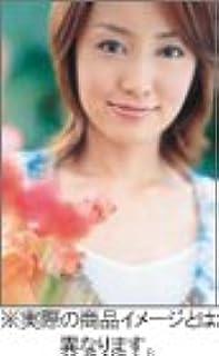 矢田亜希子 2005年度 カレンダー