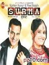 Resham Sunner & Miss Pooja's Surma (Punjabi) K