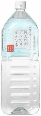 ケイエフジー 金城の華 純天然のアルカリイオン水 ペット 2L×8本 [0080]
