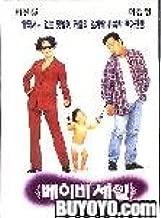 Best korean dvd for sale Reviews