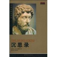Price comparison product image The Meditations (English and Chinese Edition)