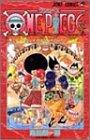 ONE PIECE 33 (ジャンプコミックス)