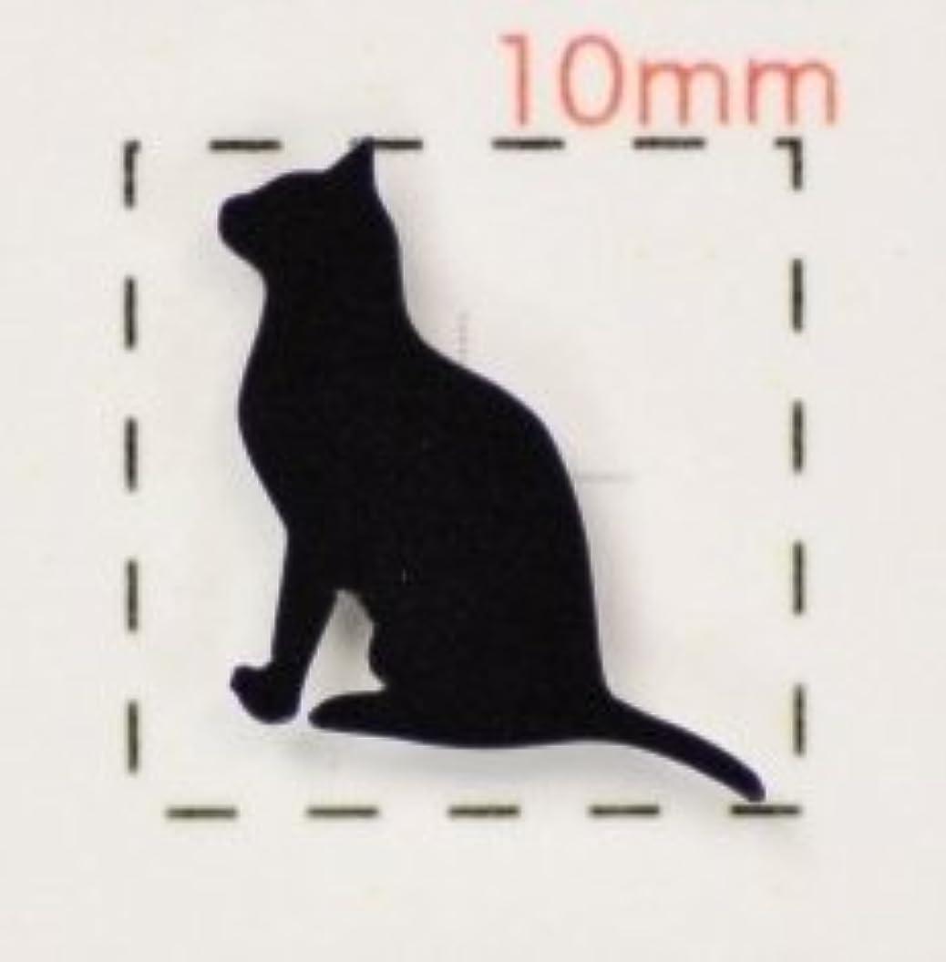 防ぐサーカス子供達動物【ネイルシール】ネコ?猫(2)ブラック/1シート9枚入
