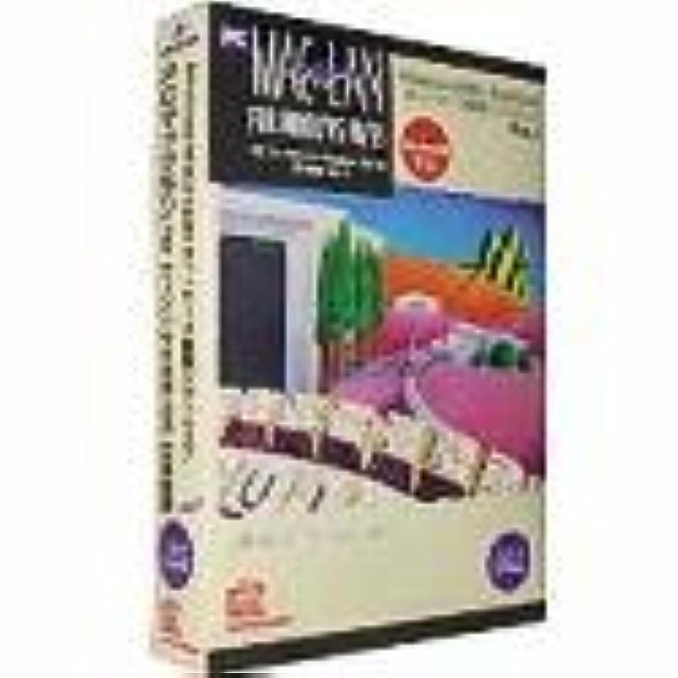 リーフレット畝間リーフレットPC MACLAN fow Windows 98/95 シングルユーザ