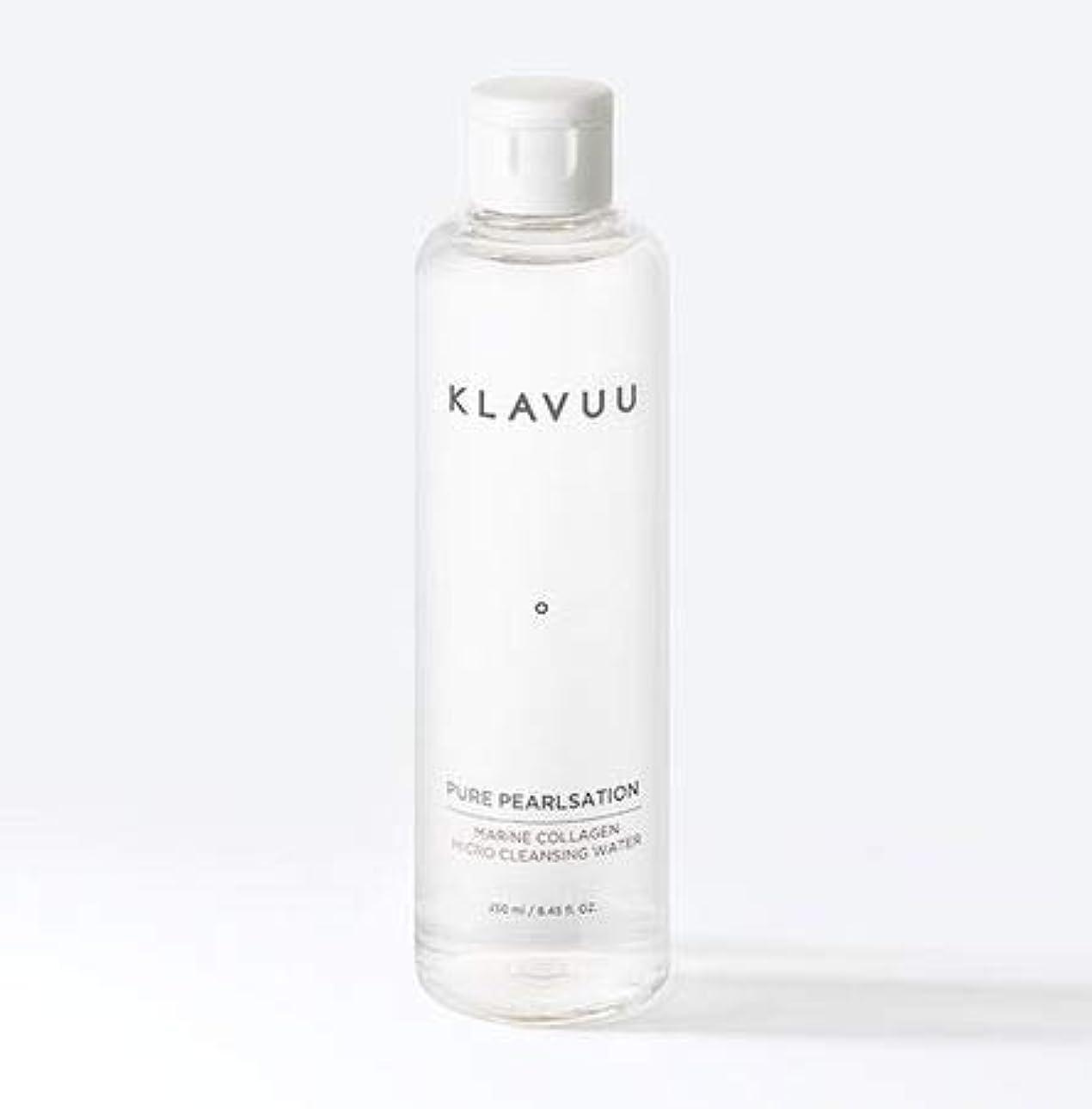 頼む生じる団結[ Klavuu ] PURE PEARLSATION Marine Collagen Micro Cleansing Water /[クラビュー (Klavuu)] ピュア パールセ―ション マリン コラーゲン クレンジング ウォーター [並行輸入品]