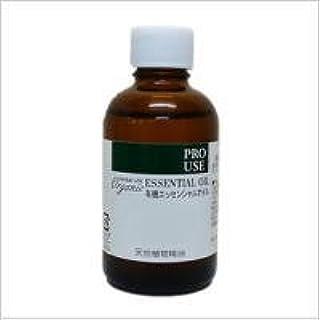 生活の木 有機グレープフルーツ 50ml エッセンシャルオイル/精油/オーガニック