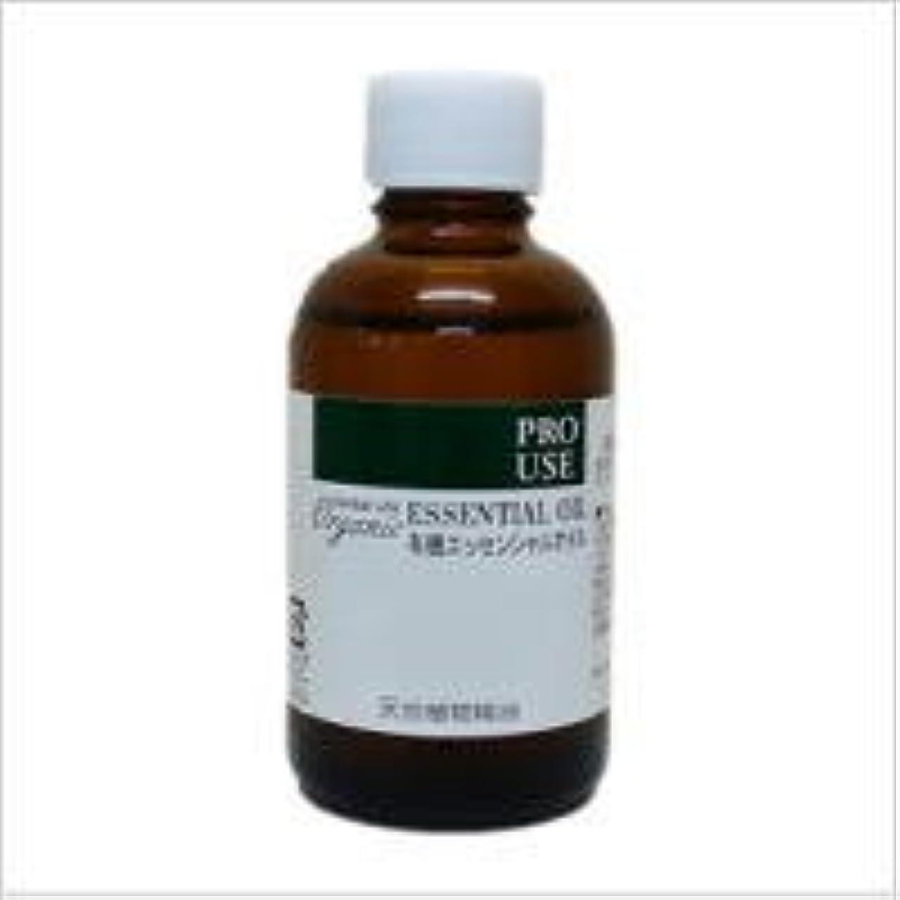知恵悪因子悪意のある生活の木 有機ベルガモット(フロクマリンフリー) 50ml エッセンシャルオイル/精油/オーガニック