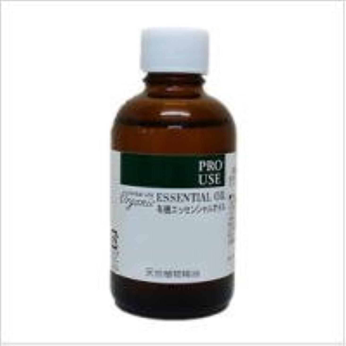 くぼみ書誌ウナギ生活の木 有機ティートゥリー 50ml エッセンシャルオイル/精油/オーガニック