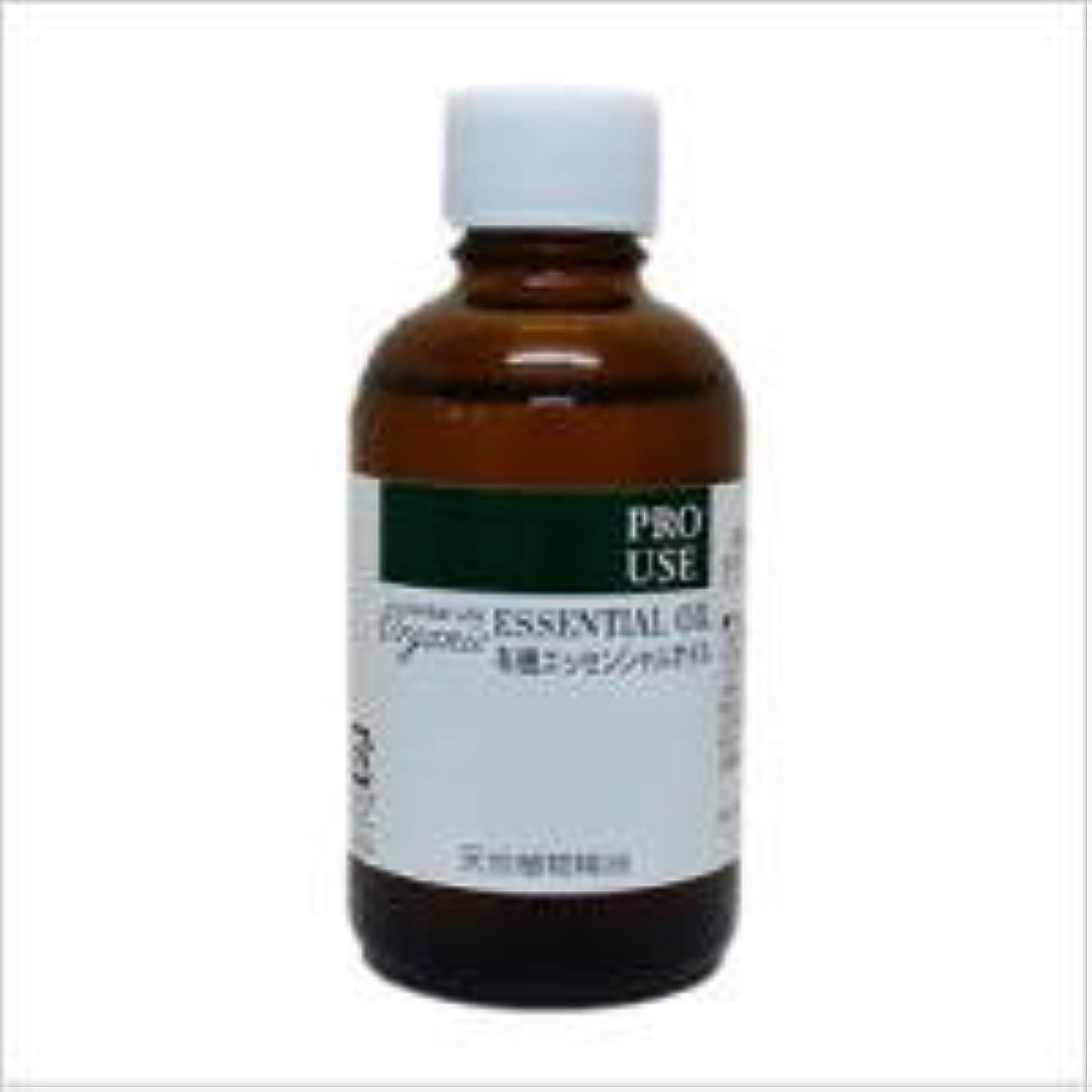 ブレイズアレルギーそこ生活の木 有機ベルガモット 50ml エッセンシャルオイル/精油/オーガニック