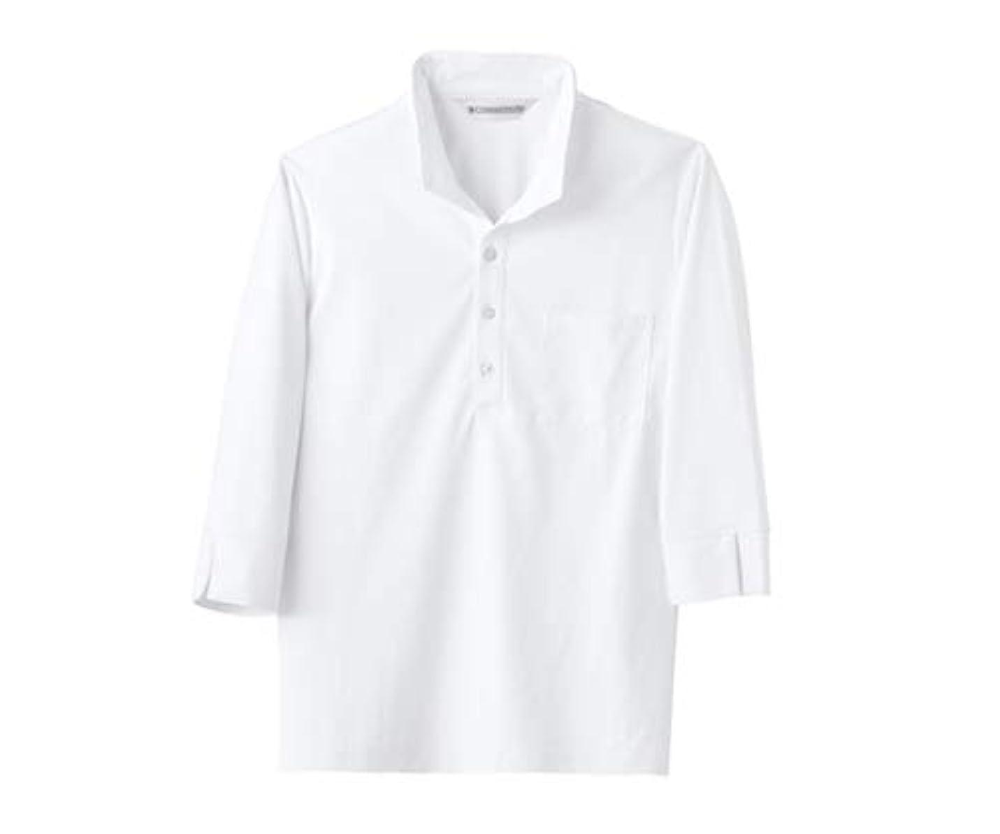 八ゴールド技術ニットシャツ 男女兼用 7分袖 白/61-6146-53