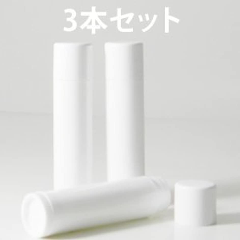 卒業ラオス人のヒープリップバームチューブ (ホワイト) 3本セット 【手作り化粧品容器】