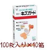 キズガードスタンダード 100枚×(10セット)