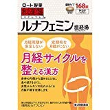 【第2類医薬品】和漢箋 ルナフェミン 168錠 ×4