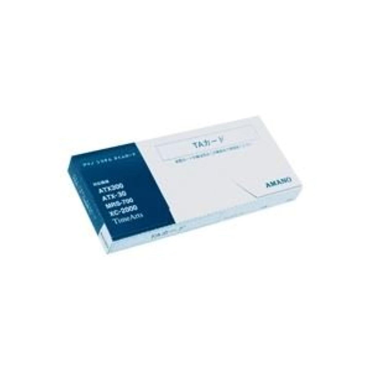 ギャップ震え転倒(業務用3セット)アマノ タイムカード TAカード ds-1470698