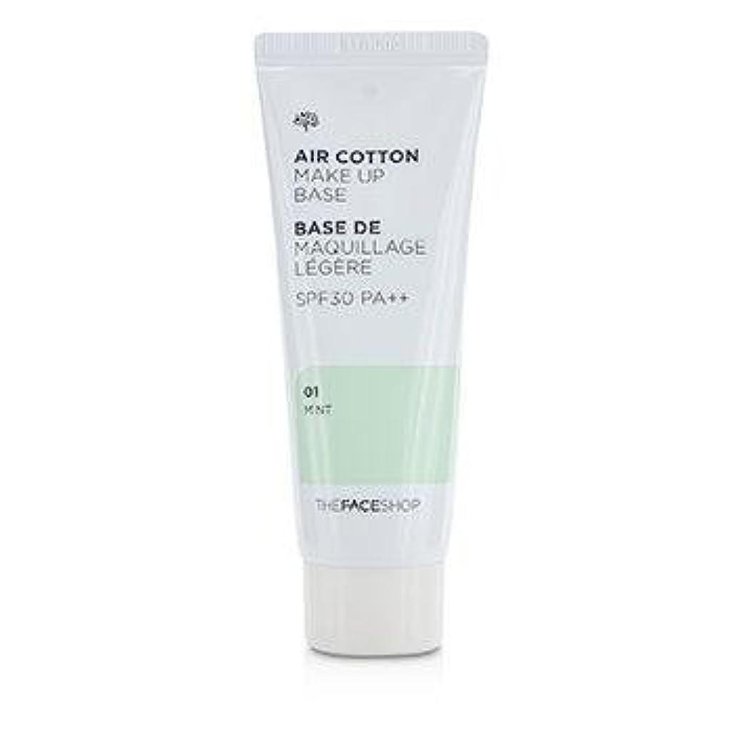 女の子ボタン個人的なThe Face Shop Air Cotton Make Up Base SPF30/PA++ 40ml #1 Mint