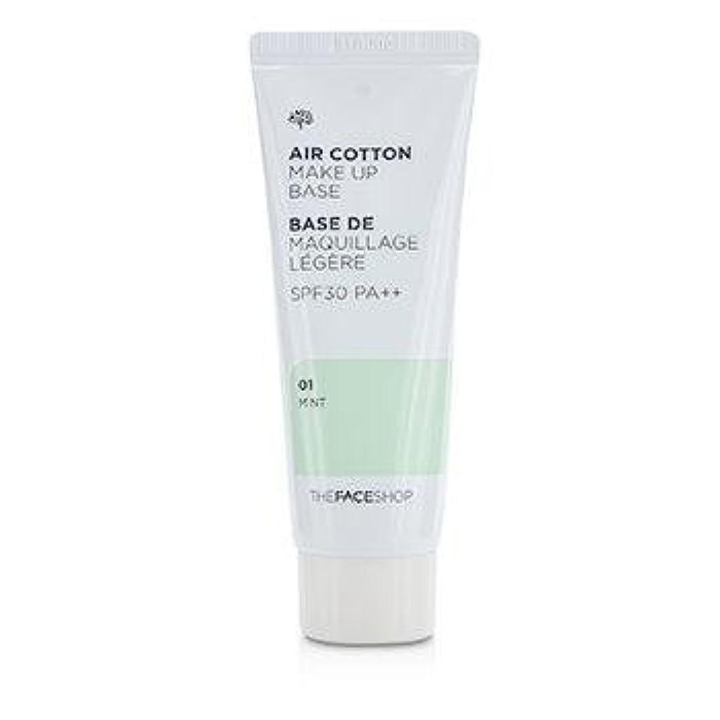戦術未亡人威信The Face Shop Air Cotton Make Up Base SPF30/PA++ 40ml #1 Mint