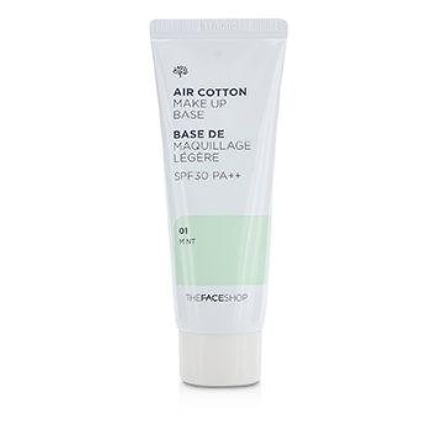 練習生むに関してThe Face Shop Air Cotton Make Up Base SPF30/PA++ 40ml #1 Mint