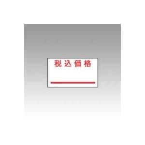 (業務用セット) サトー ハンドラベラー 強化プラスチック製 ラベル強粘 PB-7強粘 10巻入 【×2セット】 ds-1529307
