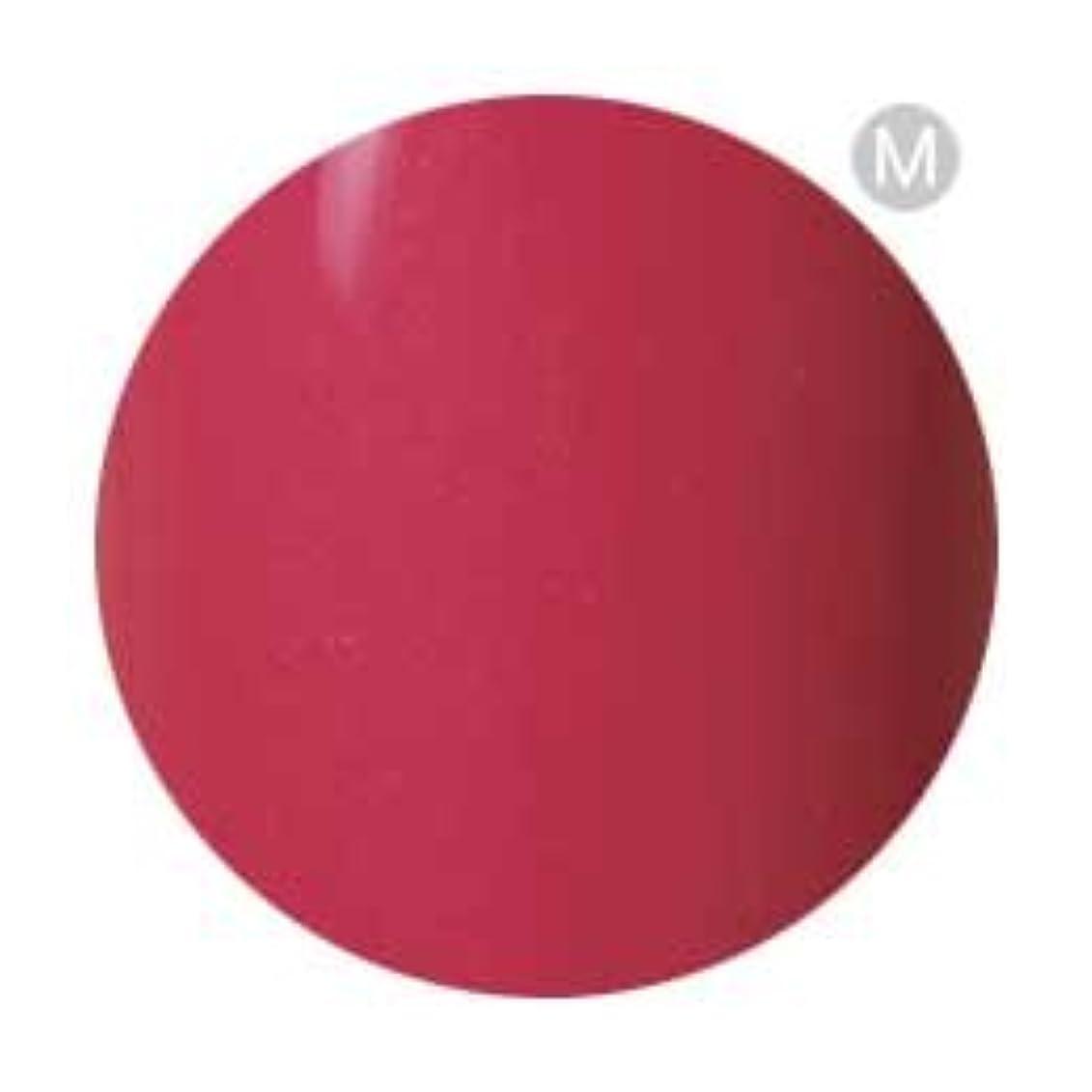 フェデレーション海洋溶かすPalms Graceful カラージェル 3g 075 クイーンレッド