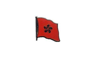Digni Pin's (épinglette) Drapeau Hong Kong - 2 x 2 cm