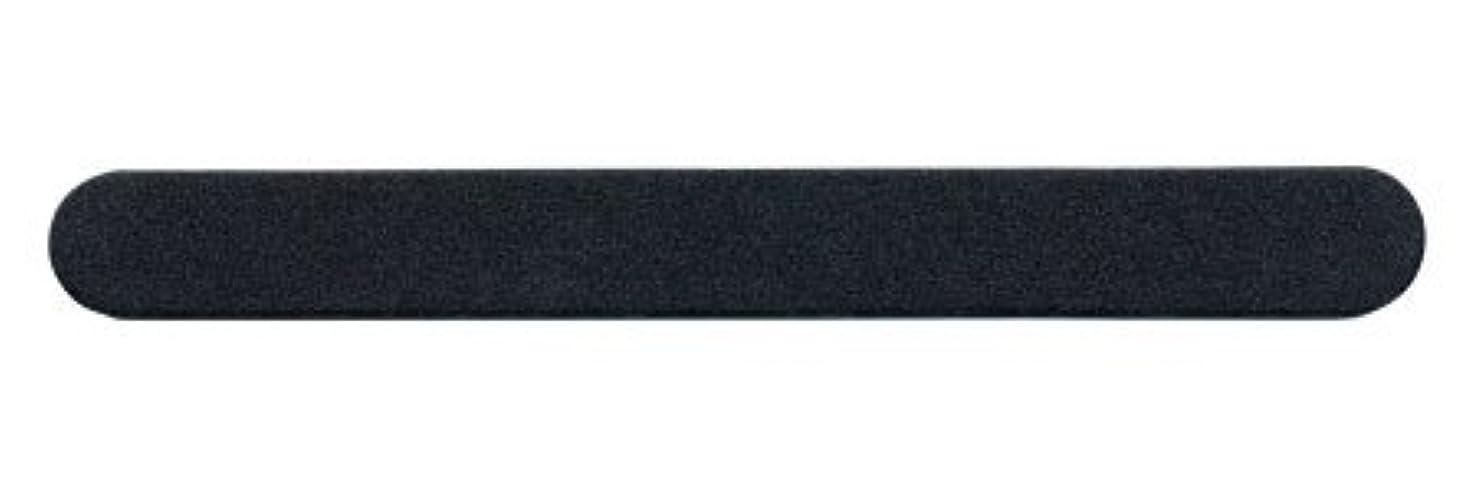 セーブ驚きサイドボードミクレア(MICREA) ミクレア 黒エメリー 180/180 10本入