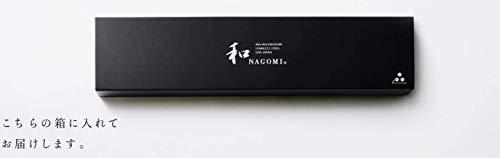 【和NAGOMI】『三徳包丁』「肉魚野菜用」刃渡り180mm【明治6年創業三星刃物】高品質万能包丁