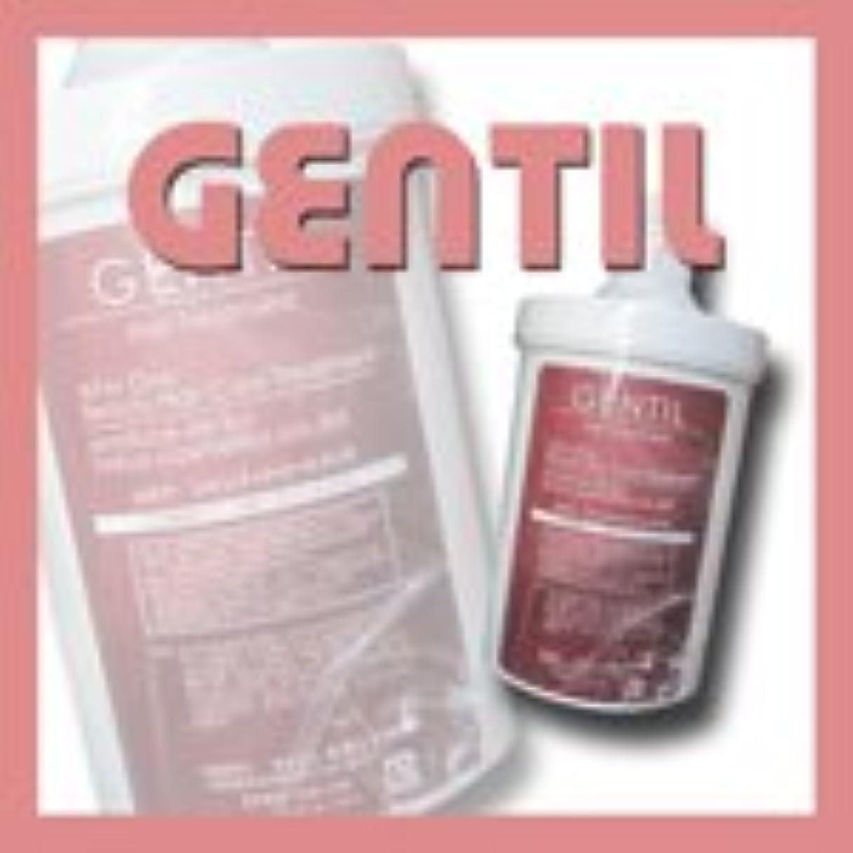 消費者広げる真剣にナルオ コスメティックス ロオナ ジャンティ トリートメント 1000g 【ポンプ】 【GENTIL】