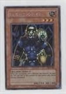 Yu-Gi-Oh! - Kinetic Soldier (YuGiOh TCG Card) 2004 Yu-Gi-Oh! World Championship Tournament 2004 Gameboy Advance Promos #WC4-002