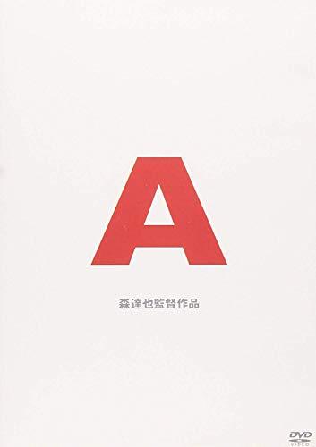 A [DVD]