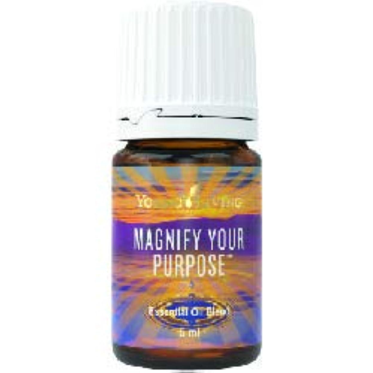 ウミウシ損傷調整目的を拡大するエッセンシャルオイル ヤングリビングエッセンシャルオイルマレーシア5ml Magnify Your Purpose Essential Oil 5ml by Young Living Essential Oil Malaysia