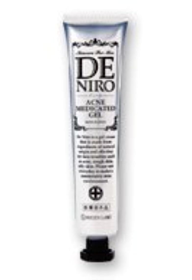 トロピカル見つける緩める自然派研究所 薬用DE NIRO(デニーロ) 45g(約30日分)