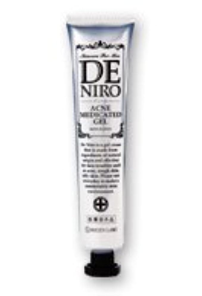 アクチュエータスタッフヨーグルト自然派研究所 薬用DE NIRO(デニーロ) 45g(約30日分)