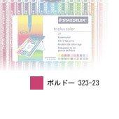 ステッドラー トリプラス カラーペン(1.0mm) 単色:ボルドー 10本入り (323-23)