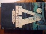 By Thomas Pynchon V [Mass Market Paperback]