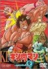 キン肉マン Vol.6[DSTD-06336][DVD]