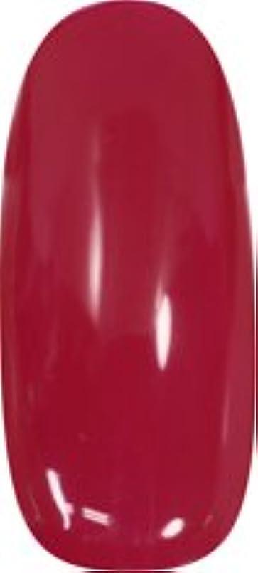 馬鹿モジュールパフ★para gel(パラジェル) アートカラージェル 4g<BR>M001 レッド