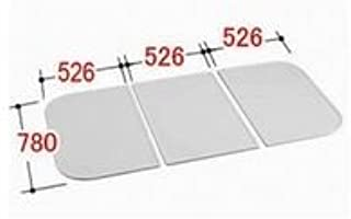 LIXIL INAX 風呂組フタ 幅526×奥行780mm×3枚組:YFK-1680C(4) (風呂ふた、フロふた、風呂蓋)